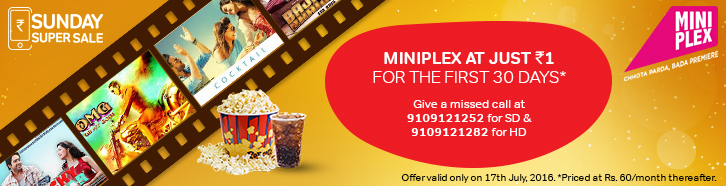 Airtel DTH - Get Miniplex Channel No. 162 at just Rs 1 for 30 days