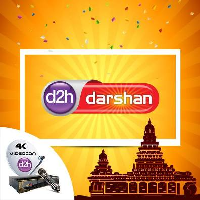 videocon d2h darshan Re 1 only for 30 days pack