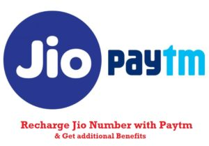 jio paytm offer
