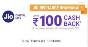 Phonepe Jio Offer