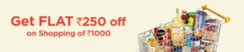 Big Bazaar Rs 250 Off