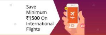 Ixigo – Get minimum cashback of Rs.1500 Ixigo money on booking International Flight tickets