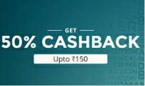 PayTM – Get upto Rs.150 cashback on booking two movie tickets