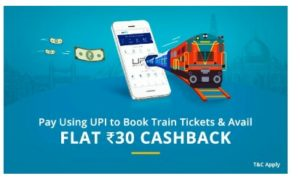 paytm Train Booking Offer