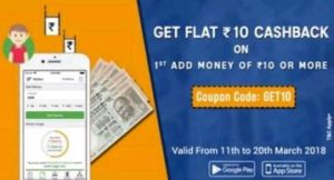 Cubber add money offer