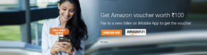 iMobile- Get Amazon voucher