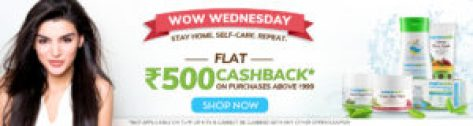 Buy Essentials with Flat Rs 500 Cashback on all orders over 999
