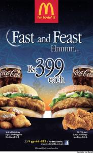 McDonalds Pakistan Ramadan Offer 2013 for Iftar