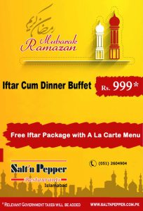 Salt n Pepper Islamabad Iftar Deal 2013 Buffet Dinner