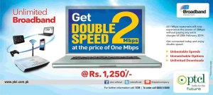 PTCL Broadband Double Speed Offer For 1 Mbps 2014