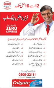 Colgate Free Dental Checkup 2014 in Lahore Pakistan