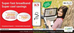 PTCL EVO 3G Summer Offer 2014 May Packages