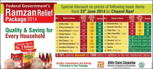 Utility Stores Ramadan Package 2014 Price List