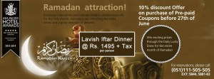 Pearl Continental Rawalpindi Iftar Buffet 2014 Dinner
