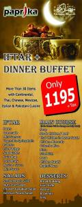 Cafe Paprika Islamabad Iftar Deal 2016 Buffet Dinner Menu