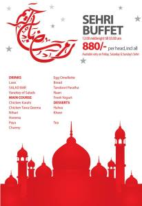 Tabaq Lahore Iftar Deal 2015 Buffet Dinner Menu
