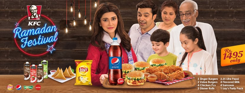 Pizza hut iftar deals in lahore 2018
