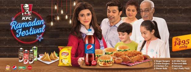 KFC Pakistan Iftar Deal 2017 Ramadan