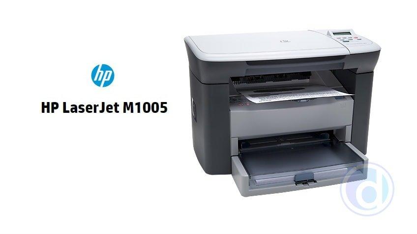 Hp Laserjet M1005 All In One Multifunction Printer