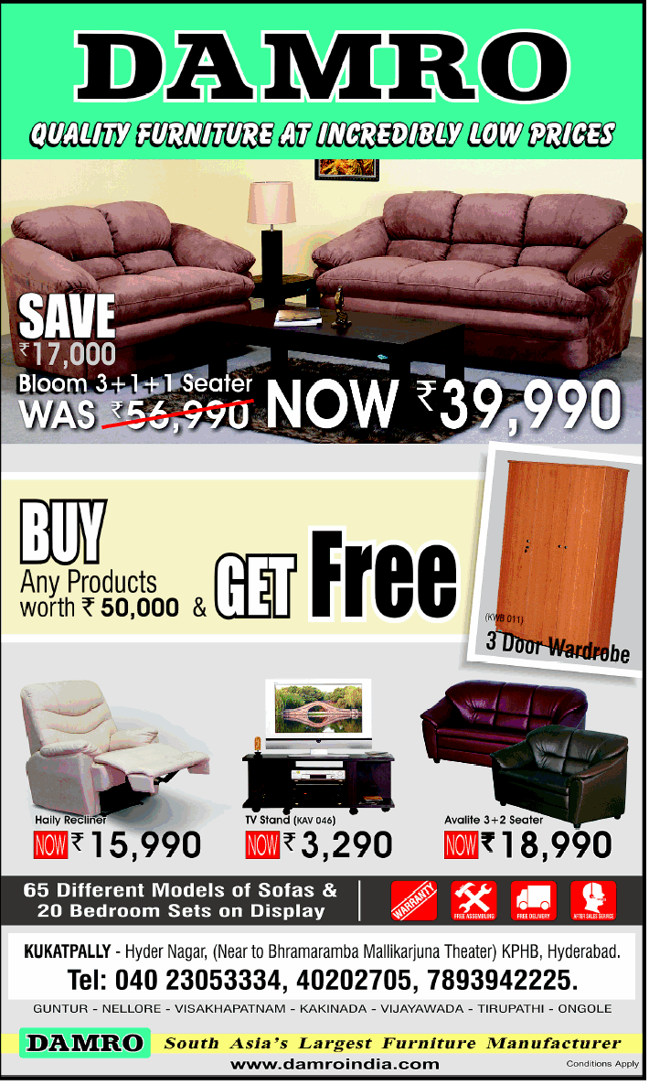 Damro Presents Quality Furniture At Incredible Low S Dealshut