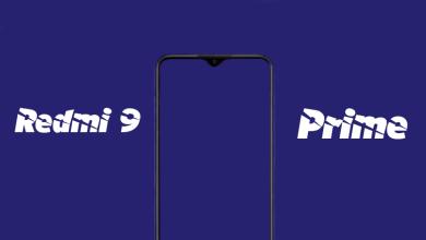 Photo of Redmi 9 Prime লঞ্চ  4 আগস্ট: specifications কি হবে দেখে নিন
