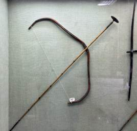 Ancient weaponry I