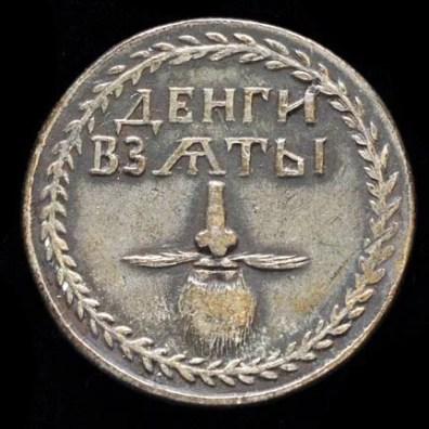 Baard-token