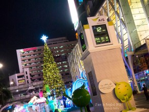 Central World Plaza 前