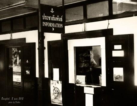 大城火車站