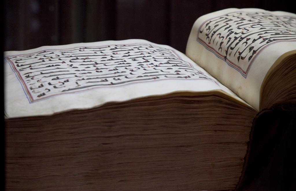 用了伊斯蘭書法中最古老的一種字體Kufic Script來寫的可蘭經