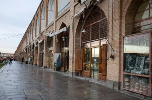 伊瑪目廣場的商店街