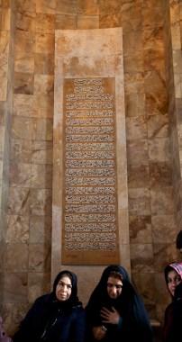 陵墓內另一幅牆上的詩歌