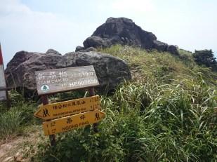 還要走多3.5KM上斜才到鳳凰山頂