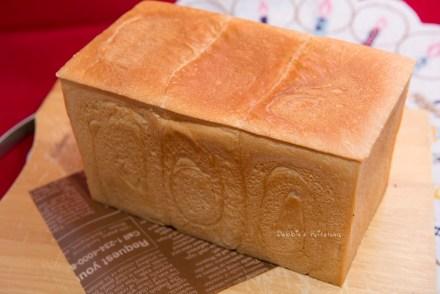 Rice flour milk loaf