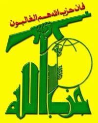 hezbollah4.jpg