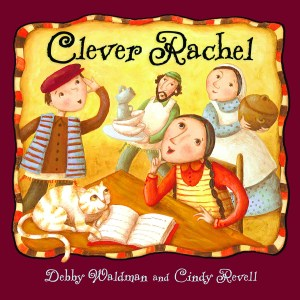 Book Cover: Clever Rachel