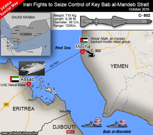 Israeli regime keeps on bombing Yemen | Black Hole Zoo