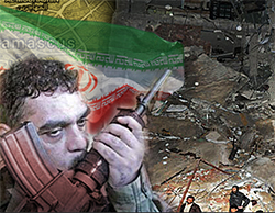 Iranian Terror DEBKAfile