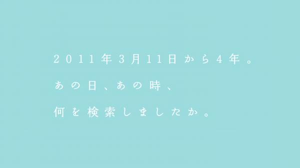 スクリーンショット 2015-03-11 14.19.46