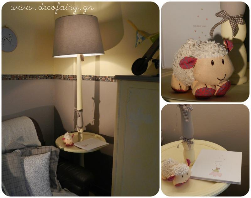 lamp_nursery