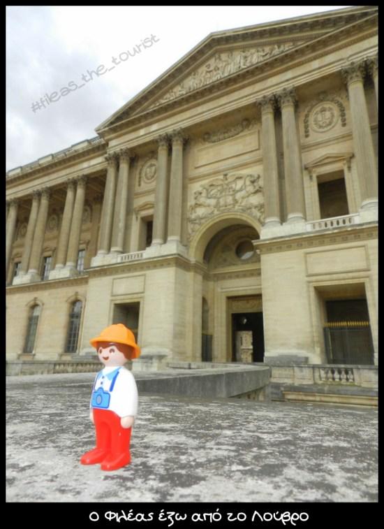#fileas_the_tourist (6)
