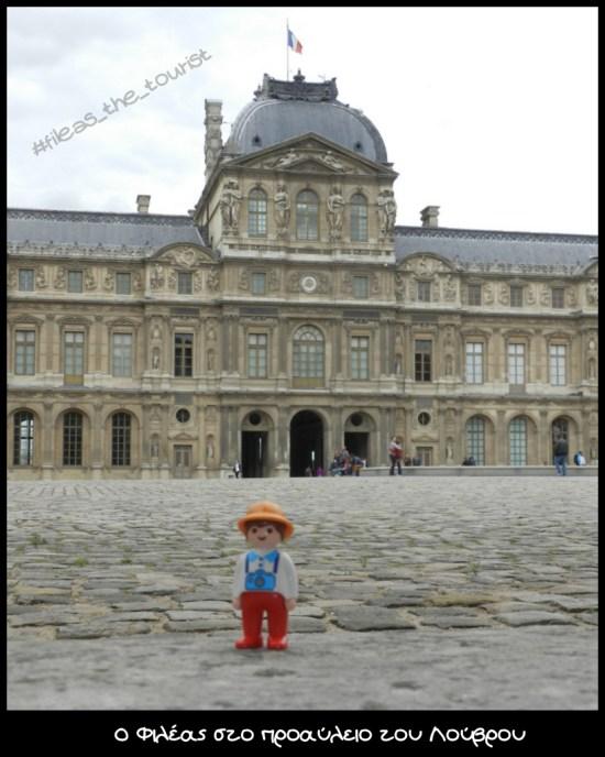 #fileas_the_tourist (7)
