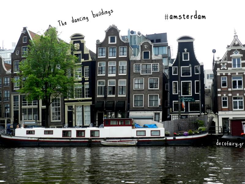 Άμστερνταμ ραντεβού δωρεάν μαϊμού dating