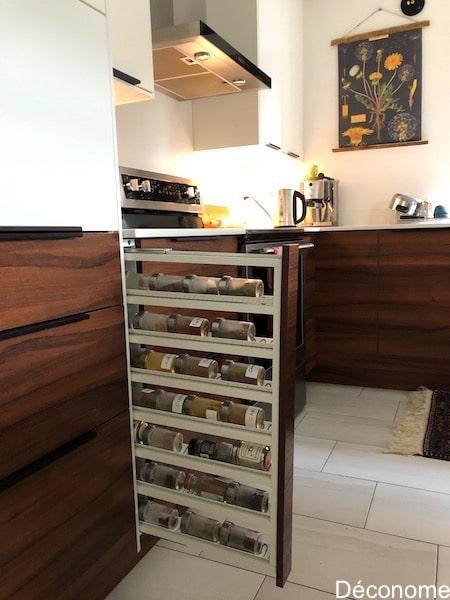 ses portes de cuisine ikea