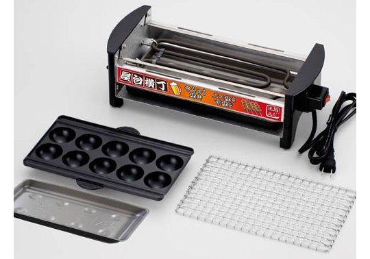 Yatai Yokocho machine yakitori