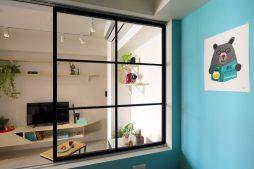 A Lentil Design rénove un petit appartement de moins de 50 mètres carrés 13