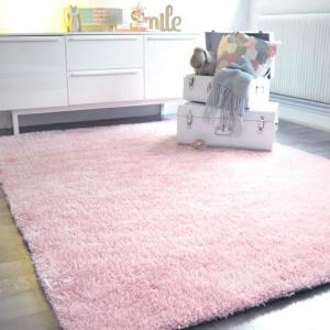tapis sunny shaggy poils longs rose pale