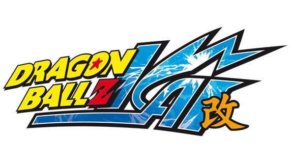 dbz kai Dragon Ball Kai, posiblemente licenciada por una televisión española