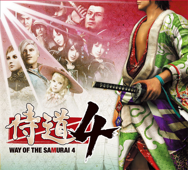 Way of the Samurai 4 Europa portada cover