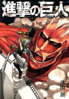 manga Shingeki no Kyojin